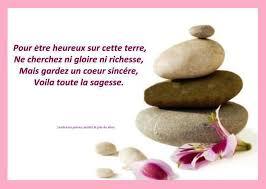 poeme sur le mariage poeme amour poeme heureux