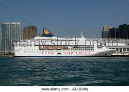 cruises ship pisces hong kong harbour stock photo royalty