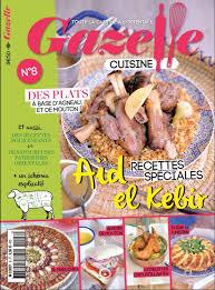 gazelle cuisine gazelle cuisine 8 mags gazelle me