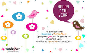 free egreetings compose card new year scraps new year cards greeting cards