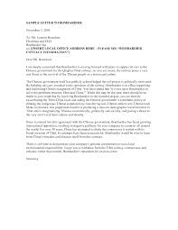 relocation cover letter examples for resume relocation relocation