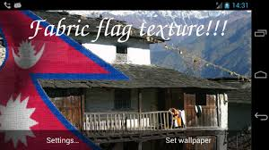 Pics Of Nepal Flag 3d Nepal Flag Android Apps On Google Play