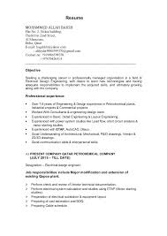 piping design engineer job description design engineering resume click here to download this control