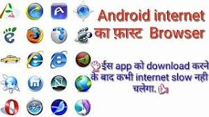 fastest browser for android category fastest web browser for android 2017