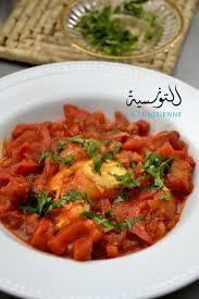 cuisine tunisien la tunisienne