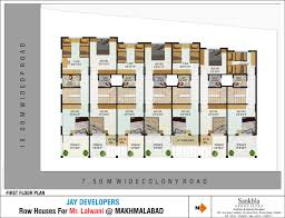 house plan row house floor plans in india house plan row house