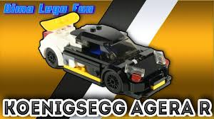 Lego Koenigsegg Agera R How To Build Lego как собрать лего