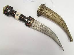 syrian jambiya ornamental dagger curved antique arms armour