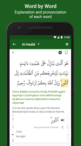 muslim apk muslim ummah quran prayer times azan qibla apk for