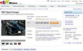 ebay corvette parts selling cars and car parts on ebay motors dummies