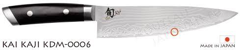 kai shun kaji kdm0006 professional chef u0027s japanese kitchen knife