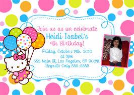 free printable kitty birthday party invitations u2013 drevio