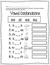 free vowel combinations vowel teams worksheet tpt language