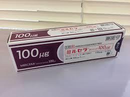 Obat L Bio methoxy polyethylene glycol epoetin beta
