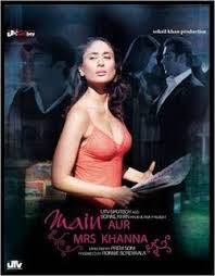 main aur mrs khanna movie review hindi movie main aur mrs khanna