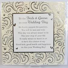 marriage cards messages 20 inspirational wedding cards sayings wedding idea