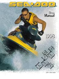 sea doo shop manual 2005 machines propulsion