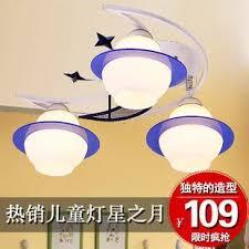 Children Bedroom Lights Children S Ls Children S Ceiling Light Children S