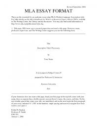 cover letter mla format of essay mla format of a essay example of