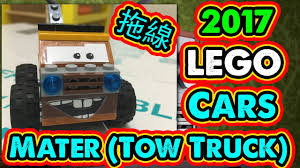 today build diy lego mater lightning mcqueen s best friend the tow truck let s brick it