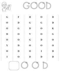first word searches puzzle and printable lesson plan activities