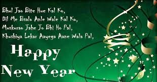 free new year wishes happy new year wishes 2019 photos wallpapers free
