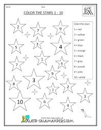 Color By Number Math Worksheets Kindergarten Math Worksheets Coloring 1 10