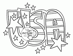 independence day of usa coloring page for kids coloring pages
