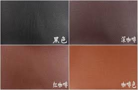 self adhesive leather lot sofa repair leather self adhesive pu for car seat chair bed
