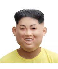 Eric Cartman Halloween Costume Kim Jong Costume Ebay