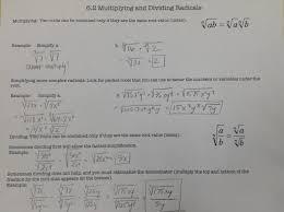 algebra 2 mrs cousineau u0027s classes