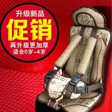 ceinture siege auto bebe portable sièges d auto pour bébé sécurité des enfants chaise bébé