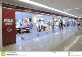 muji japanese clothes shop editorial stock image image 43352474
