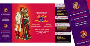 creative indian wedding invitations how to choose a creative wedding card matrimony directory