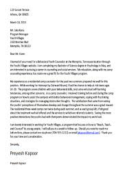 cover letter how to easily attract employers words of wisdom