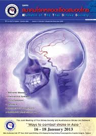 thai stroke bulletin 1 2013 by samart nidhinandana issuu