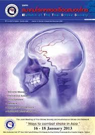 thai stroke bulletin 1 2013 by samart nidhinandana issuu