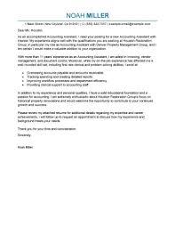 Sample For Resume by Resume Cover Letter Sample For English Teacher Harvard Format