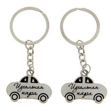 s gifts for boyfriend 2017 new car keychain for the pair keychain