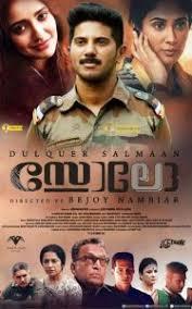 olangal malayam movies online malayalam movies download