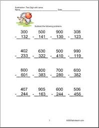 subtraction 3 digits set 1 clip art abcteach
