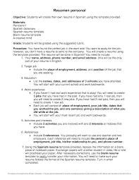 Resume Template In Spanish Resume Spanish Resume Template