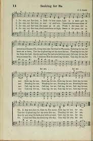 Seeking Text Seeking For Me Hymnary Org
