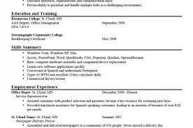 how to make new resume how to make an easy resume in microsoft word how to make a simple