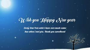 happy new year 2017 messages new year sms messages in