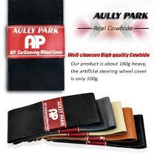 amazon com aully park universal car steering wheel cover genuine