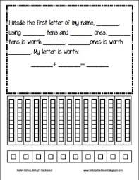 place value initials with printable base ten blocks by bishop u0027s