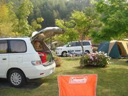 comment cuisiner des pav駸 de saumon 北薩広域公園オートキャンプ はるひな見聞録 いつも心に太陽を