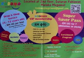 Mcdonalds Invitation Card Places U2013 Yuru Tabi Malaysia