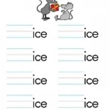 word family worksheets have fun teaching